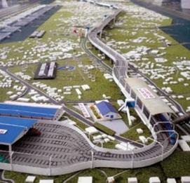Hơn 14.000 tỷ đồng mua thiết bị tuyến metro số 1 - VĨNH HƯNG JSC