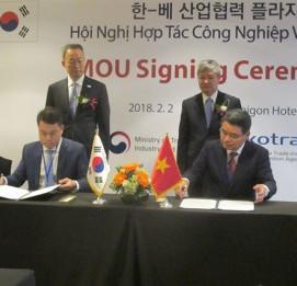 Vĩnh Hưng ký kết bản ghi nhớ hợp tác xây dựng nhà máy tinh luyện tro bay với Công ty Sejong E&C Hàn - VĨNH HƯNG JSC