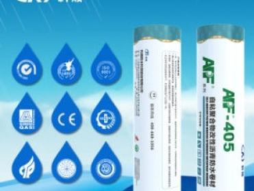 Màng chống thấm Aquathene APF-405 - VĨNH HƯNG JSC
