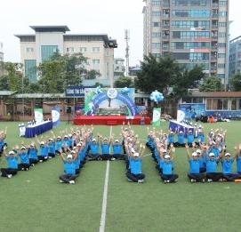 Hội thao Kỉ niệm 12 năm thành lập - VĨNH HƯNG JSC